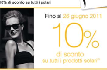 DEM Promozionali by Sephora